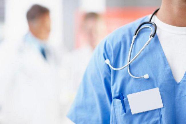 poliklinika 226 Mitino Registar Raspored liječnika