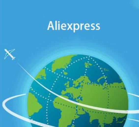 standardna dostava aliexpress kakav način dostave