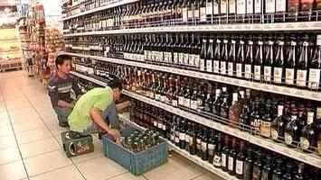 deklaracija alkohola