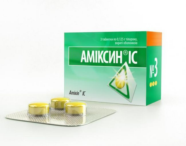 indikacije amixina za upotrebu