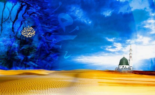 Амина - имя матери Пророка Мухаммеда