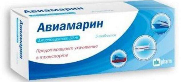aeromarinske tablete