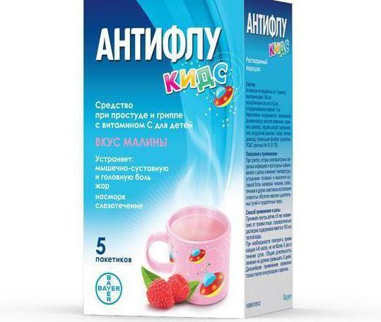 antiflu Djeca
