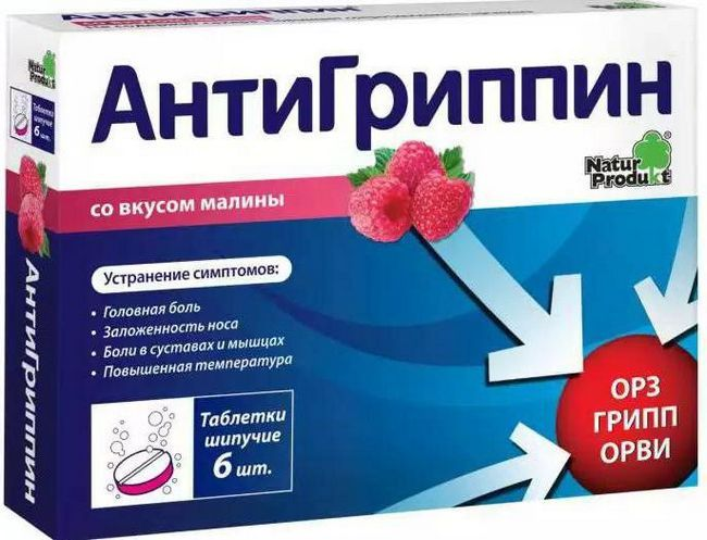 antigrippin anvi upute za korištenje tableta