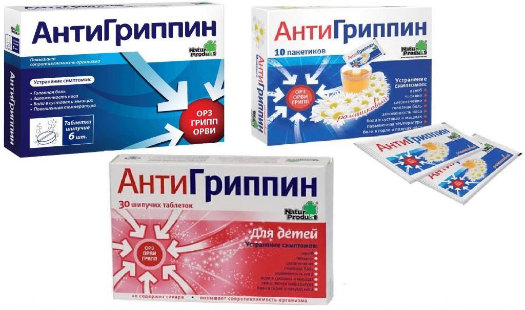 Antigrippin za prehladu i gripu