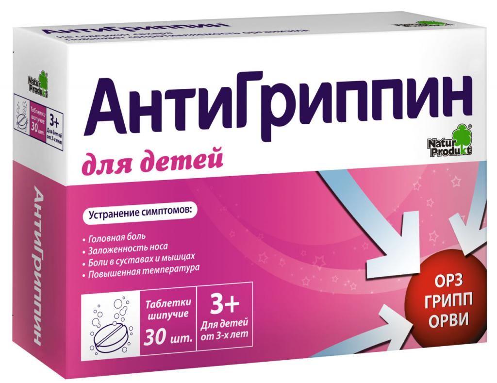 Antigrippin za djecu