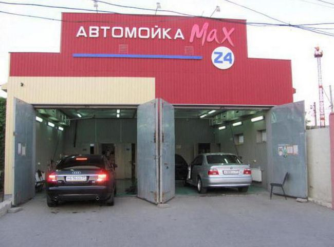 pranje automobila (Belgorod)