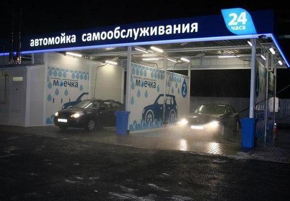 samoposlužni autopraonica Belgorod