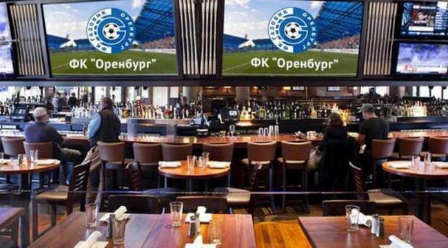 najboljih barova u Orenburgu