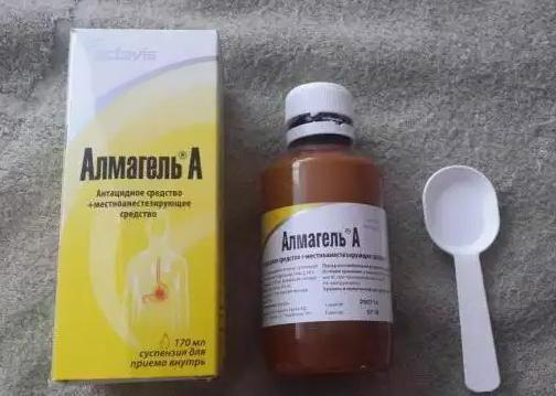 anestetički benzokain