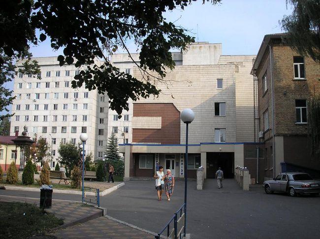 Klinike Goloseevsky četvrti u Kijevu