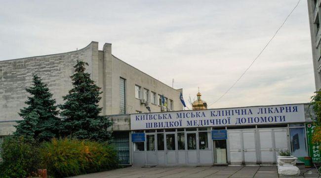 Gradski medicinski centri grada Kijeva