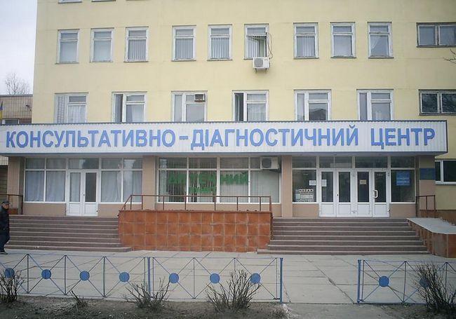 Dječje gradske bolnice u Kijevu