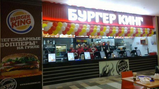 Burger King Adresa Ufa