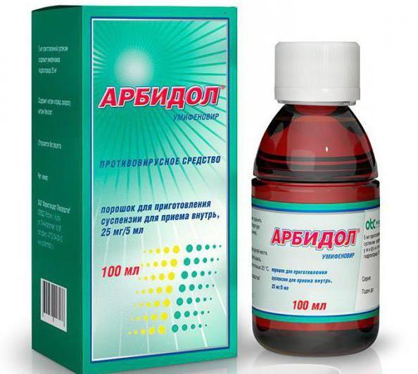 analozi arbidola jeftinije za djecu