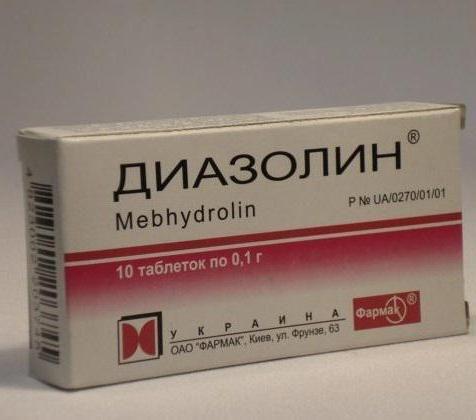 indazola diazolina
