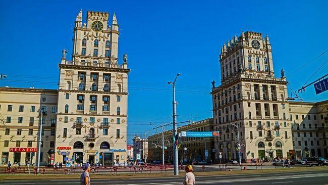 Što možete vidjeti u Minsku?