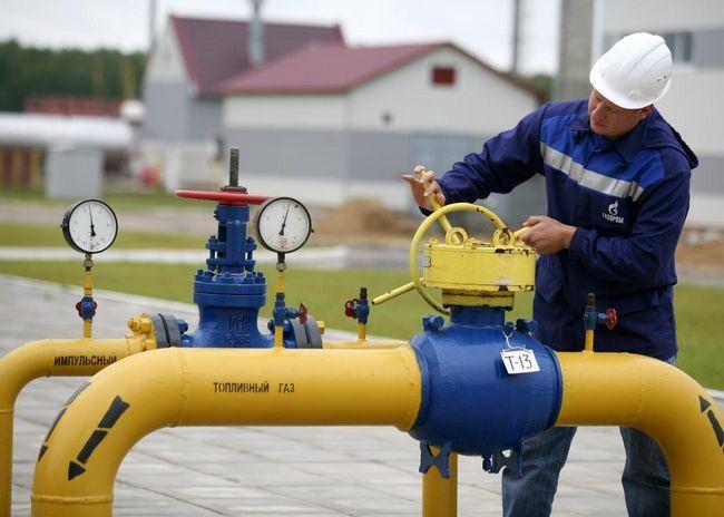 Ruski plin
