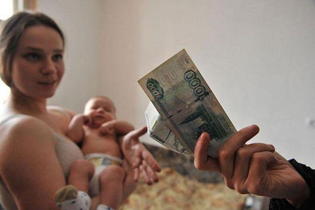 majčina kapitala ako su rođeni blizanci