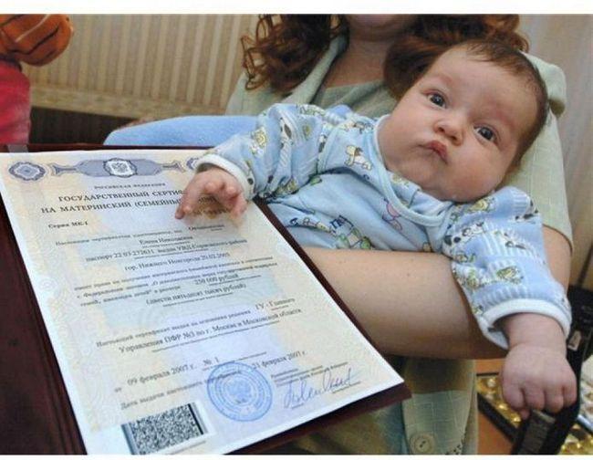 zar maternalni kapital roditi blizance?