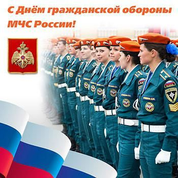 dan građanske obrane