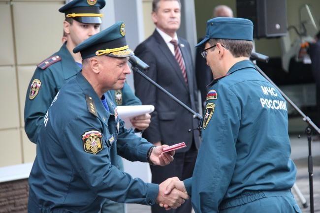 Dan građanske obrane 1. ožujka