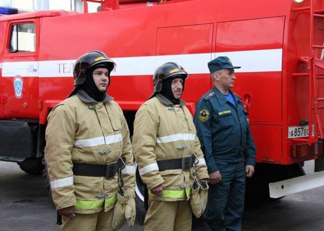 Dan građanske obrane Ministarstva za izvanredne situacije