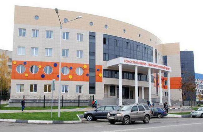 Dječja regionalna bolnica Belgorod