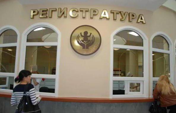 Dječja regionalna bolnica Belgorod biskupi