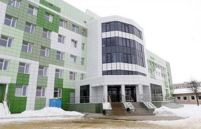 Belgorod Regionalna klinička bolnica za djecu