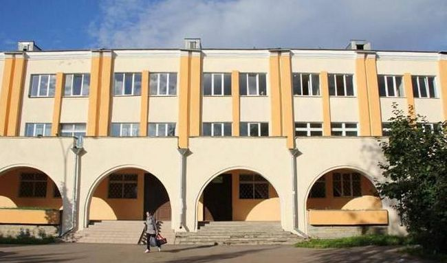 Poliklinika 1 Velikiy Novgorod telefon