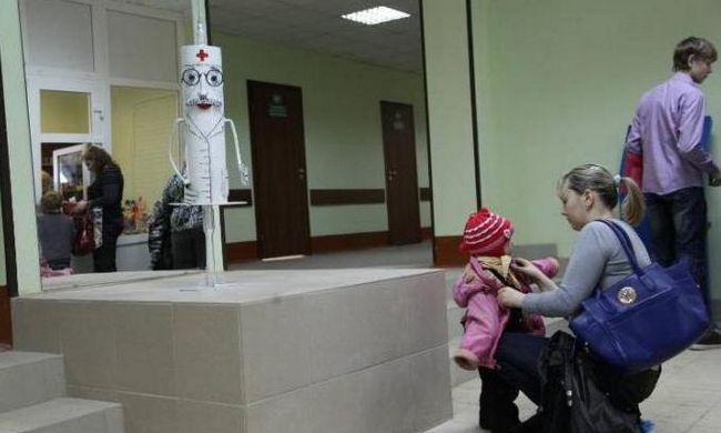 1 dječja poliklinika Veliky Novgorod