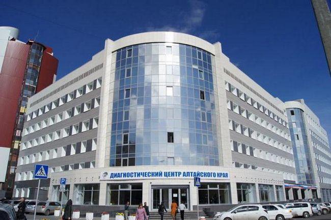 dijagnostički centar barnaul komsomol 75a