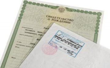 registracija građana Ruske Federacije u mjestu prebivališta