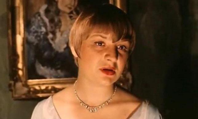 Catherine glupana glumica