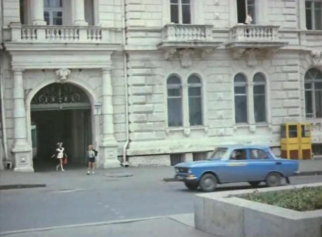 fantasy proljeće film 1976 glumaca