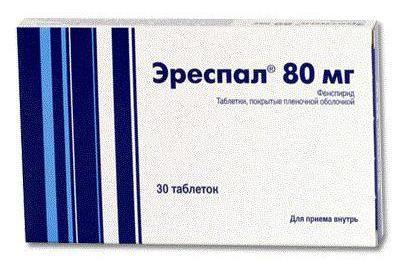 upotreba fenspirid hidroklorida
