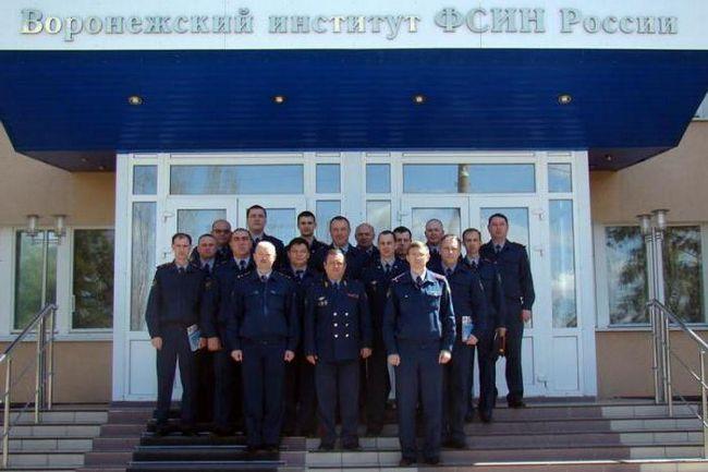 fsin Voronezh Institut