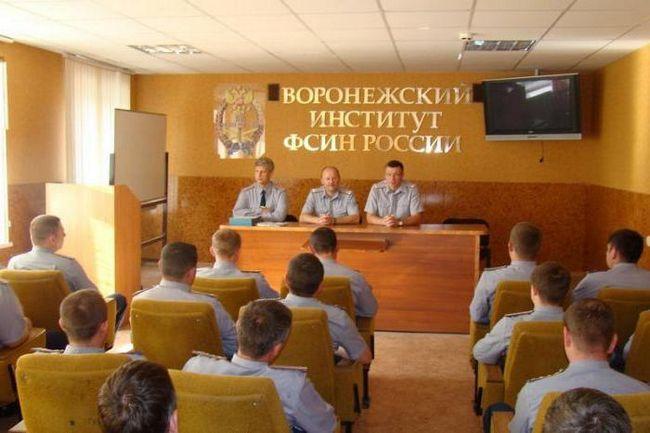 Voronezh Institut Finsia