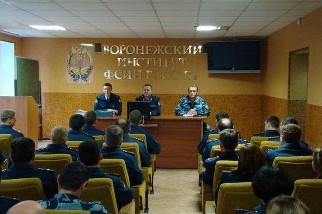 Voronezh institut fsin russia