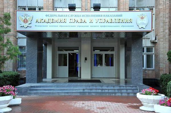 Voronezov zakonski institut za finsiranje