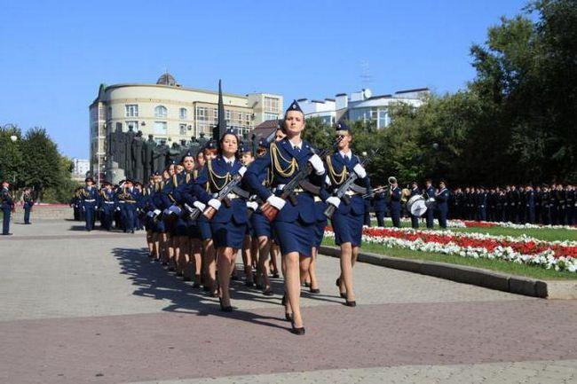 Voronezh institut fsin russia na sudionika
