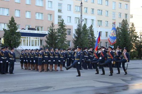 Voronezh Institut Fisin