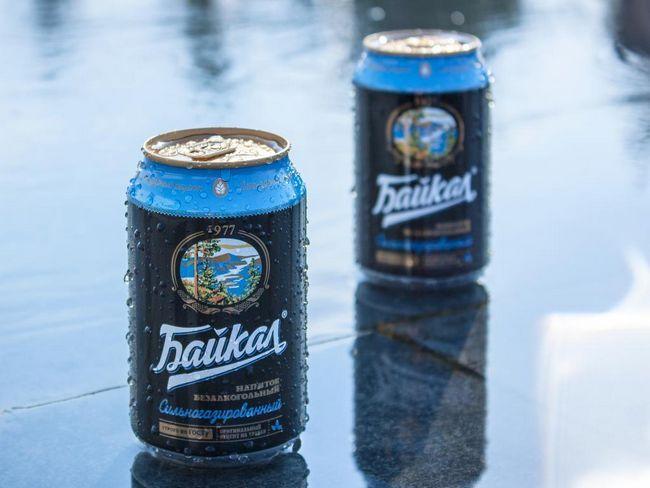 Pijte Baikal