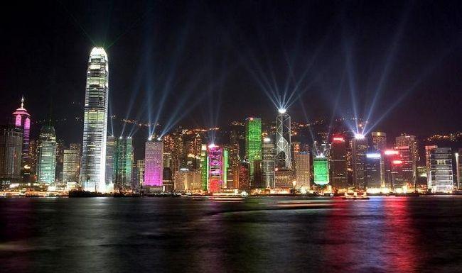 Gdje se nalazi Hong Kong? Trebam li ga posjetiti?