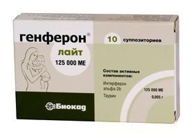 genferon lagani sprej tijekom trudnoće
