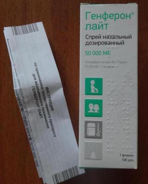 priručnik za upute za raspršivanje geneferona