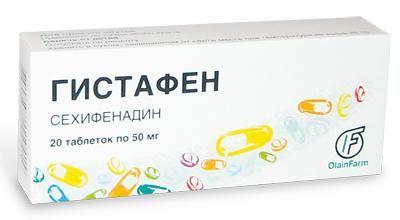 histafen upute za korištenje tableta