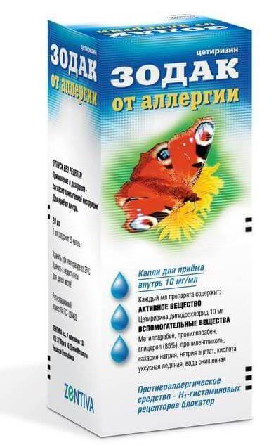 Kapi za oči od alergija za djecu