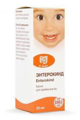 enterokin za recenzije novorođenčadi